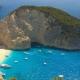 Visita el hermoso naufragio de Zakynthos (¡antes de que sea demasiado tarde!)